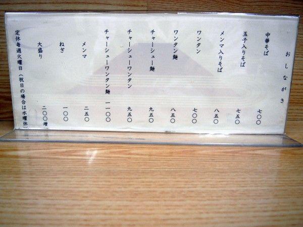 R1095111.JPG
