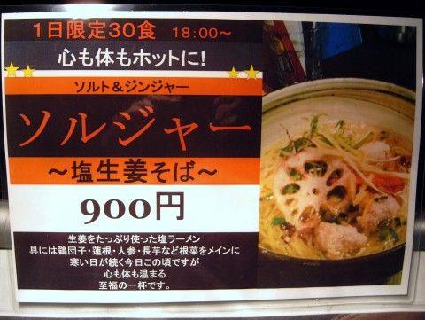 R0036489.JPG