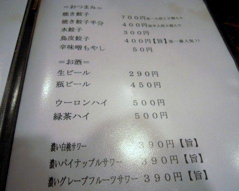 R0015142.JPG