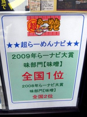 R0038673.JPG