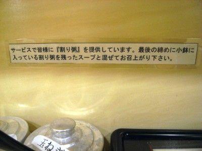R0020302.JPG