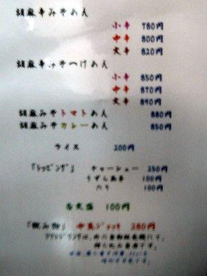 R1097827.JPG