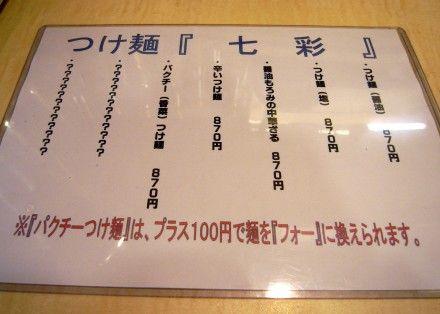 R0013447.JPG