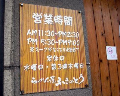 R0014389.JPG