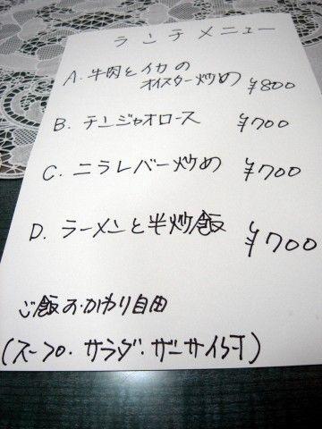 R1097904.JPG