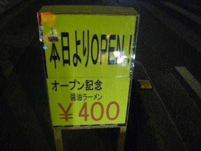 R0038843.JPG