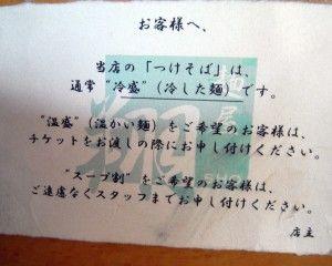 R0017458.JPG