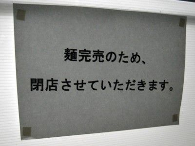 R1097966.JPG