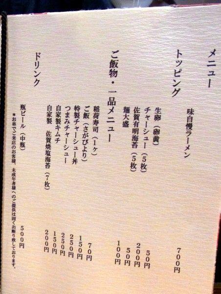 RIMG0411.JPG