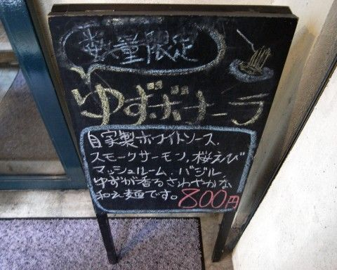 R0012957.JPG