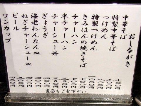 RIMG0538.JPG