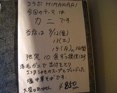 R0018510.JPG