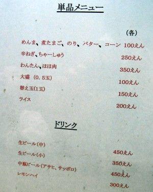 R0019947.JPG