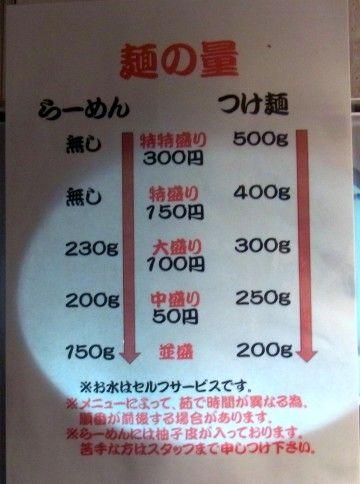 RIMG0500.JPG
