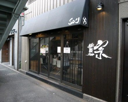 R0021405.JPG