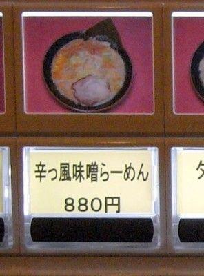R1091358-2.JPG