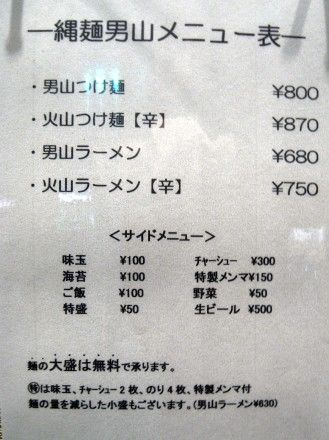 R0038034.JPG