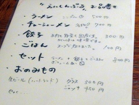 R0018344.JPG