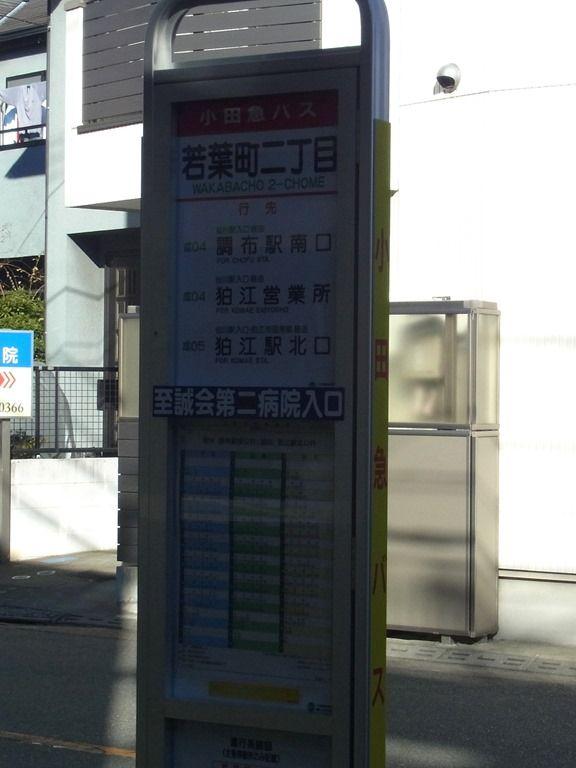 R0020004