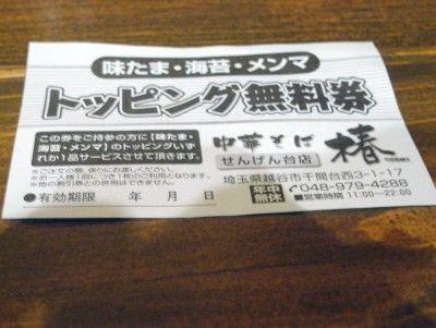 R1093221.JPG