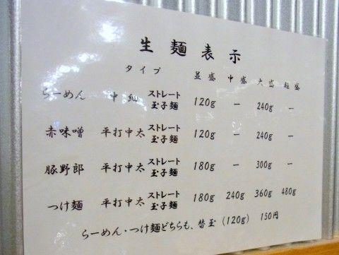 RIMG0006.JPG