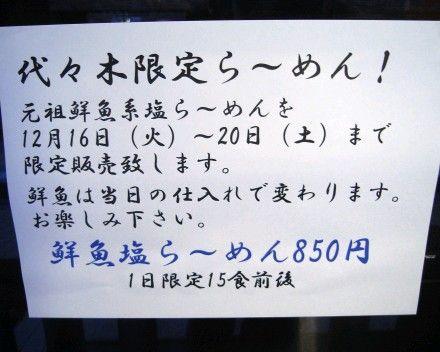 R0020606.JPG