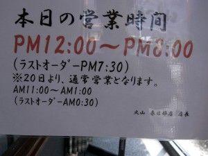 R0024846.JPG