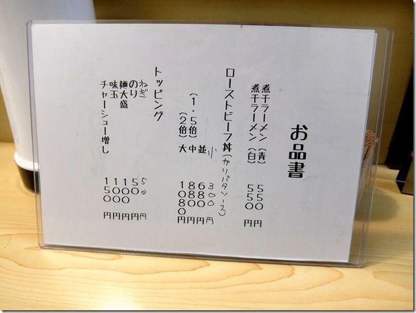 DSCF6902