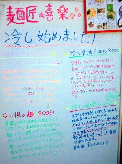 NEC_0856.JPG