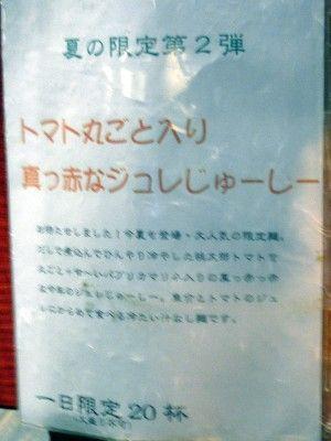 R1096418.JPG