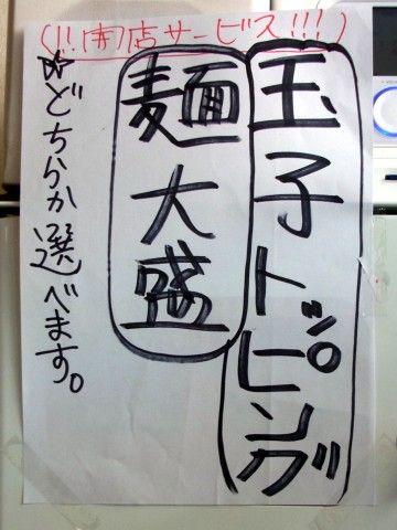 RIMG0940.JPG