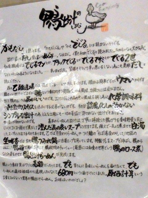 RIMG0191.JPG