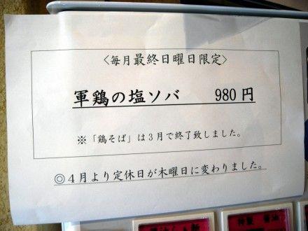 R0013370.JPG