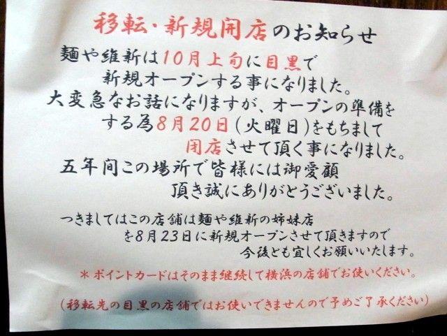 R0012690.JPG