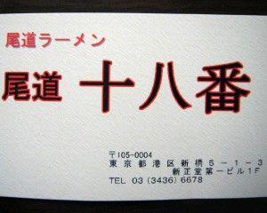 R0020747.JPG