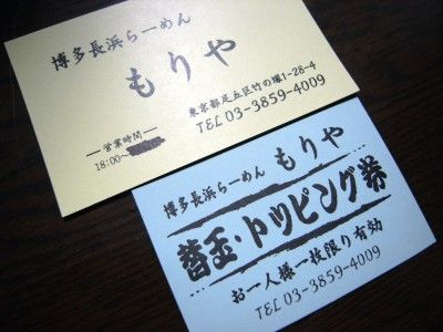 R0025680.JPG
