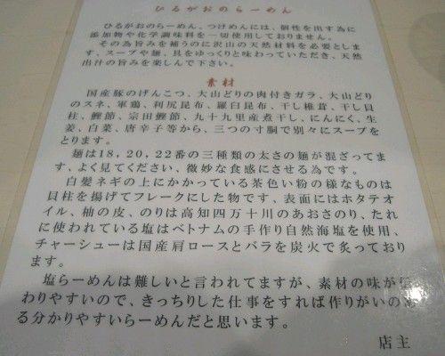 R0016156.JPG