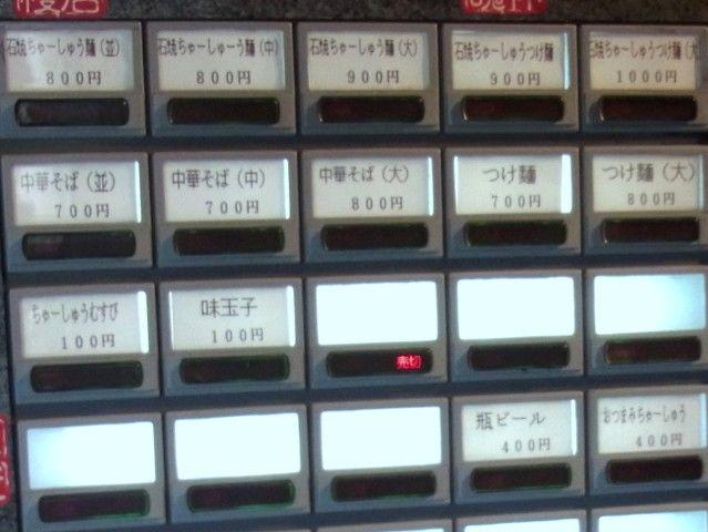 RIMG0577.JPG