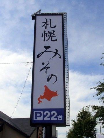 RIMG4656.JPG