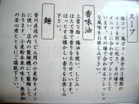 R0033108.JPG