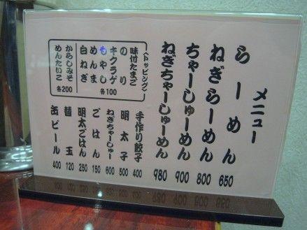 R0025625.JPG