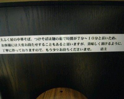 R0020703.JPG
