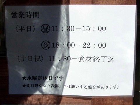 RIMG0889.JPG