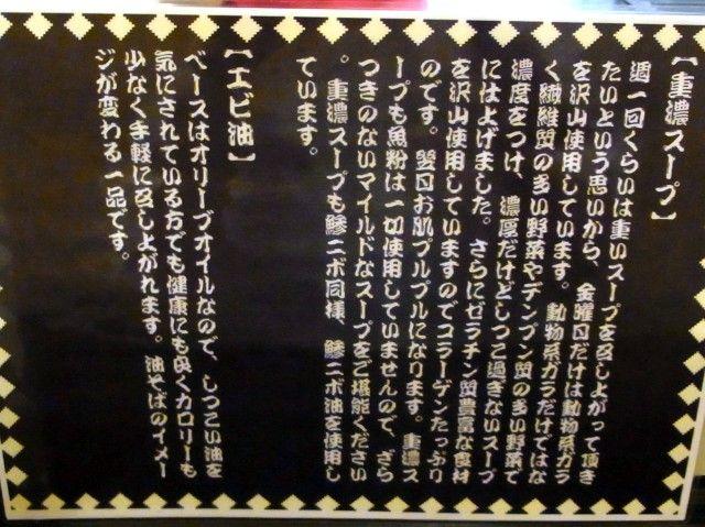 RIMG4902.JPG