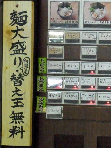 RIMG0237-2.JPG