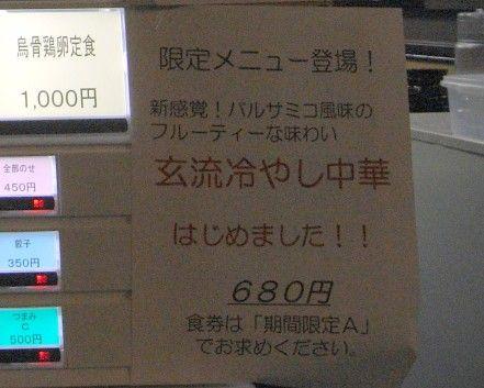 R0014471.JPG