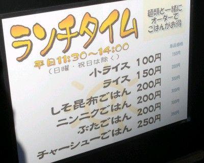 R0020051.JPG