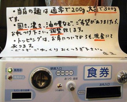 R0013409.JPG