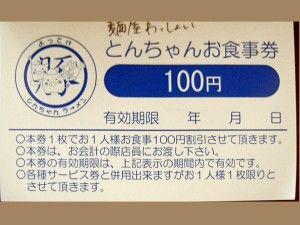 R0013023.JPG