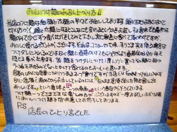 R1094637.JPG
